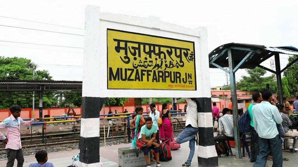 कोरोना के खतरे को देखते हुए मुजफ्फरपुर में धारा 144 लागू