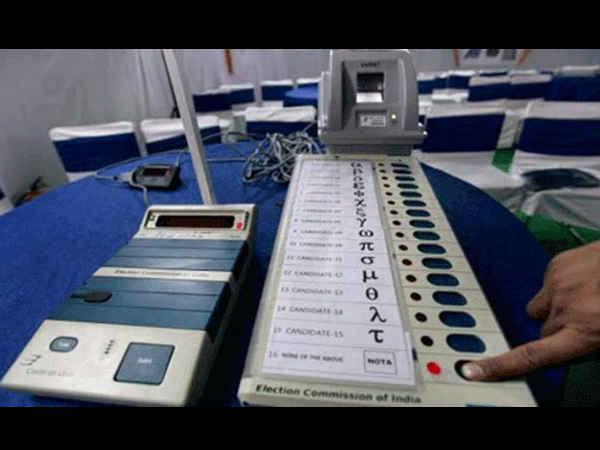 लोकसभा चुनाव के नतीजे सबसे तेज और सटीक
