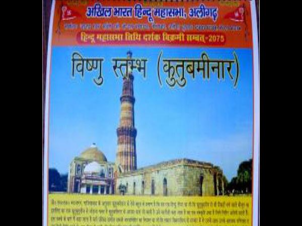 ऑल इंडिया मुस्लिम पर्सनल लॉ बोर्ड ने जताई आपत्ति