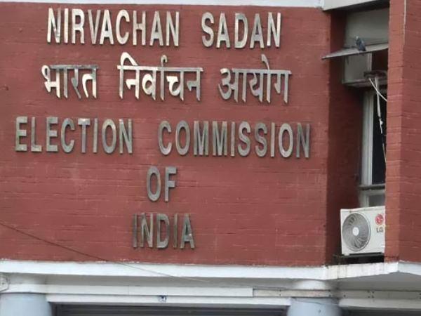 Election Commission की वेबसाइट पर मिलेगी जानकारी