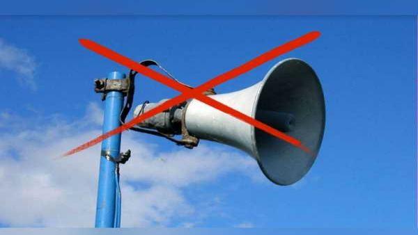 Image result for Punjab and haryana bans loudspeakers