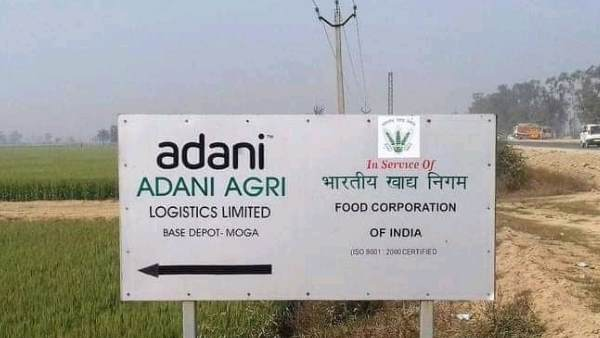 क्या कृषि विधेयकों के पास होते ही मोगा में लग गया अडानी ग्रुप के वेयर हाउस का बोर्ड, जानिए सच्चाई   adani logistics limited established food silo after farmer bills passed in