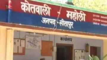woman set herself ablaze with two children in sitapur