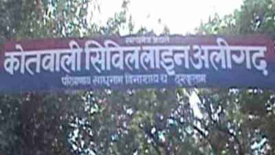 girl forced student for marriage in Aligarh district