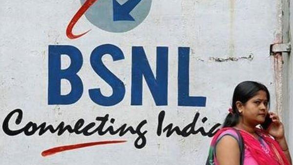 BSNL का खास प्लान