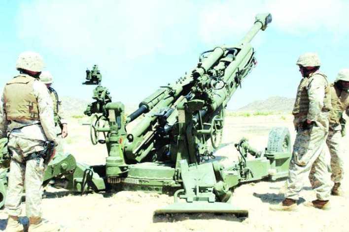 Ultra-Light-Howitzer-L