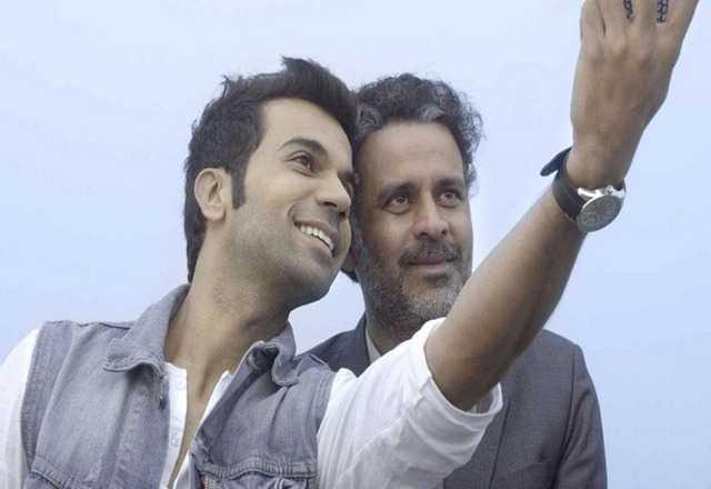 फिल्म रिव्यू- समाज की कुरीतियों का आइना है 'अलीगढ़'!