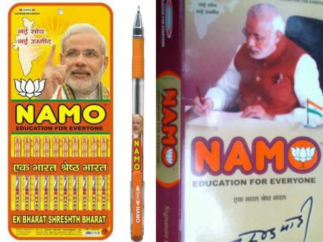 namo-pens-for-board-students-raise-hackles