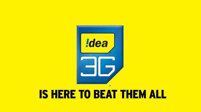 Idea-3G-launch1