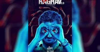 देखिए, साइको सीरियल किलर पर आधारित फिल्म 'रमन राघव 2.0' का ट्रेलर