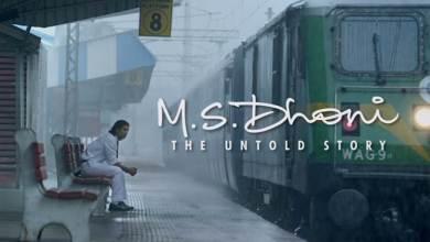 पाकिस्तान में बैन हुई 'एमएस धोनी द अनटोल्ड स्टोरी'
