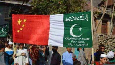 कश्मीर घाटी में छापों के दौरन मिले चीन के झड़े