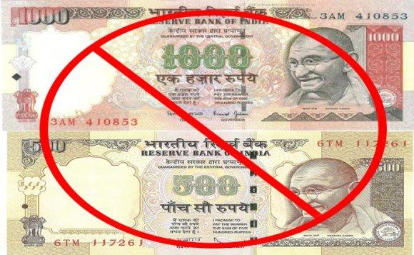 500 और 1,000 रूपये के पुराने नोट बंद करने की घोषणा