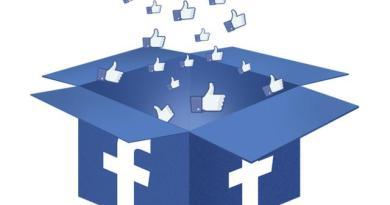 फ़ेस्बुक इस्तेमाल करने वालों के लिए कुछ ख़ास टिप्स