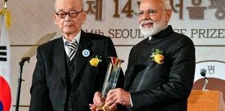 PM_Modi_honoured_with_Seoul_Peace_Prize_