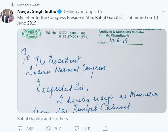 navjot singh resign