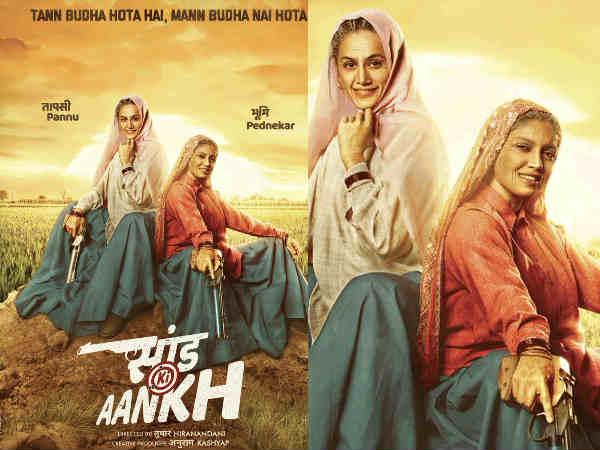 saand-ki-aankh-first-poster