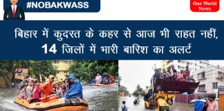 latest news in hindi today