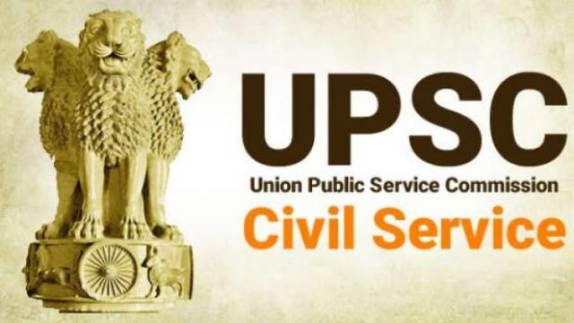 UPSC Civil Services Examination 2020