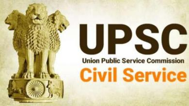 UPSC Civil Services Examination 2020