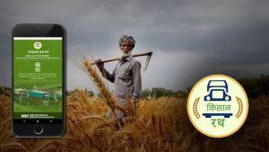 kishan rath app