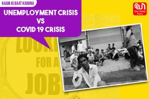 unemployment crisis in india due to covid 19