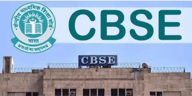 cbse result 12th 2020