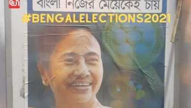 begal election 2021