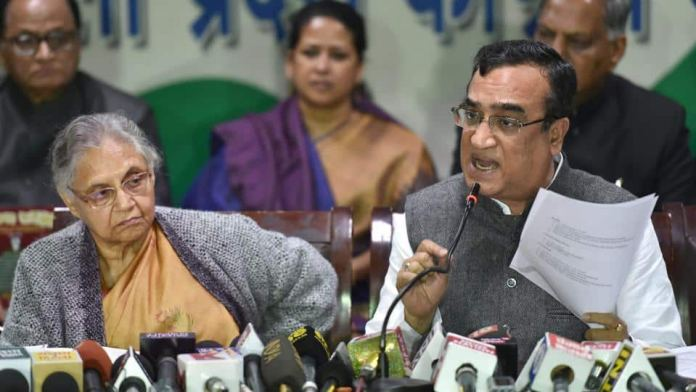 अजय माकन को 2015 में दिल्ली कांग्रेस के अध्यक्ष बने थे