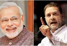 नरेंद्र मोदी और राहुल गाँधी