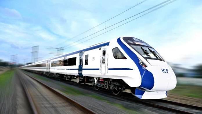ट्रेन-18