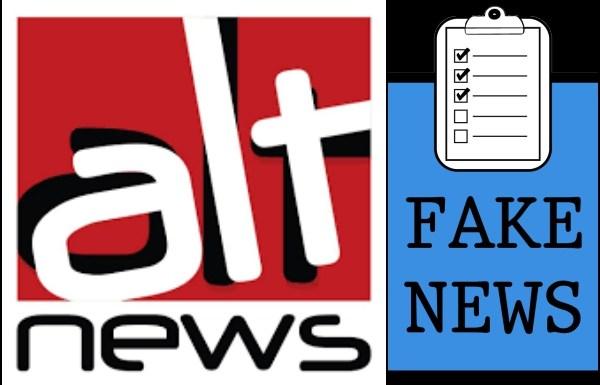 स्व-घोषित-फ़ैक्ट-चेकिंग वेबसाइट Alt-News
