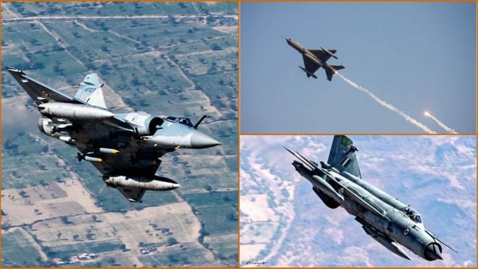 भारतीय वायुसेना के लड़ाकू विमान