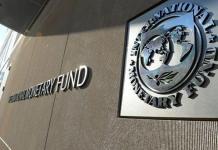 अंतरराष्ट्रीय मौद्रिक कोष (आईएमएफ)