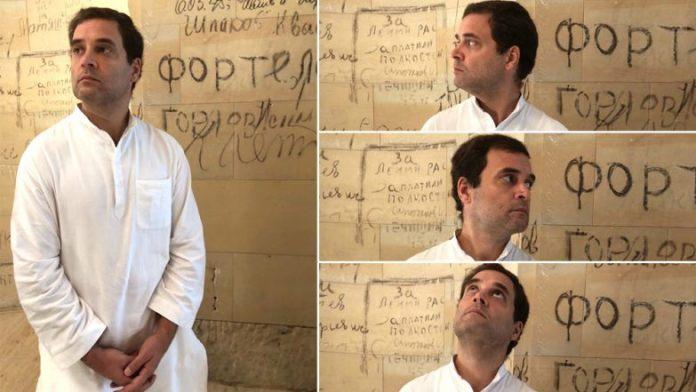 कॉन्ग्रेस अध्यक्ष राहुल गाँधी