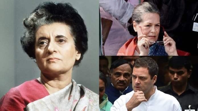 इंदिरा, राहुल, सोनिया