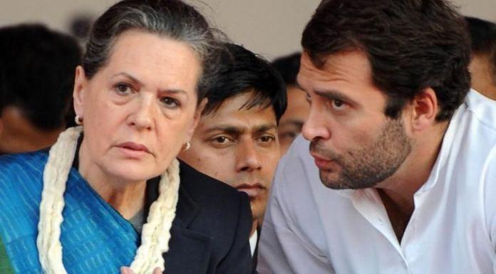 सोनिया गाँधी और राहुल गाँधी