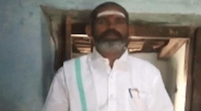 तमिलनाडु भाजपा सदस्य सेंतिलकुमार