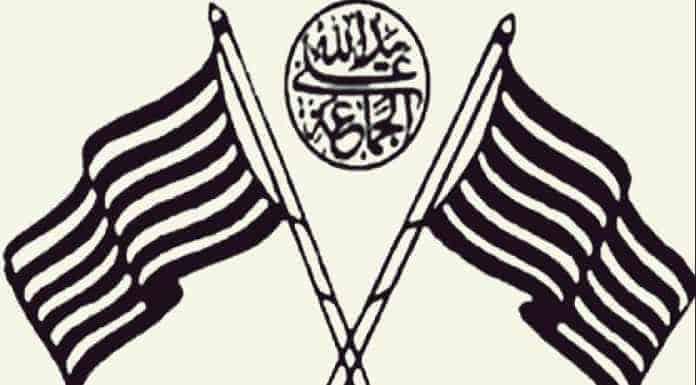 जमीयत उलेमा-ए-हिंद