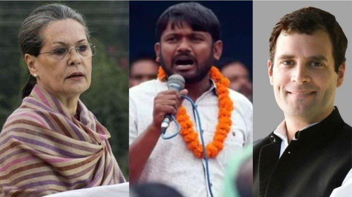सोनिया गाँधी, कन्हैया कुमार, राहुल गाँधी
