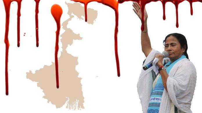 ममता बनर्जी और रक्तरंजित बंगाल