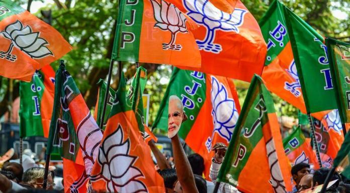 BJP सदस्यता अभियान