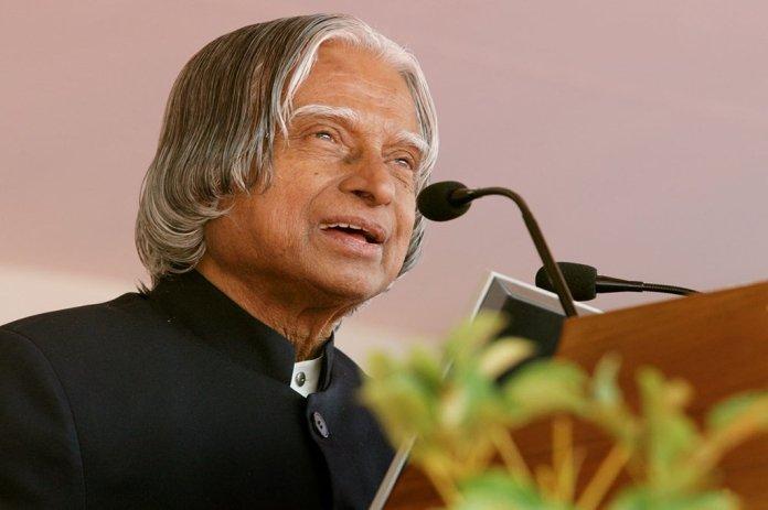 डॉक्टर एपीजे अब्दुल कलाम