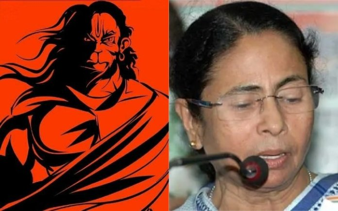 बंगाल में हनुमान चालीसा