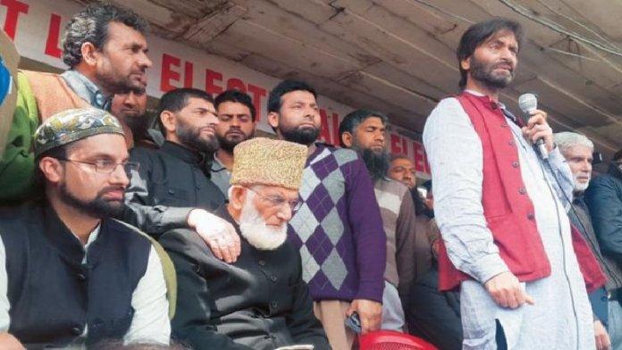 जम्मू कश्मीर अलगाववादी नेता