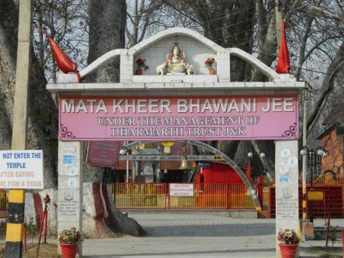 माँ का मंदिर