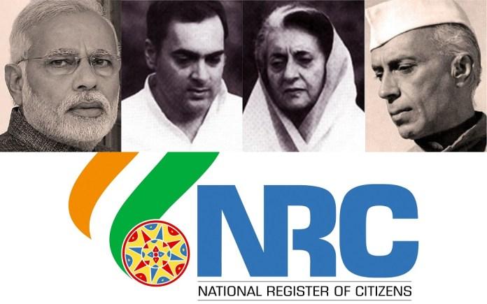 नेहरू, इंदिरा, राजीव और मोदी: NRC के चार पड़ाव