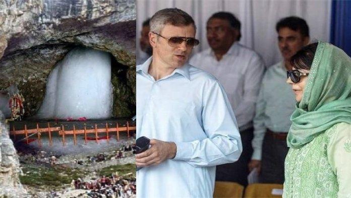 अमरनाथ यात्रा, जम्मू कश्मीर