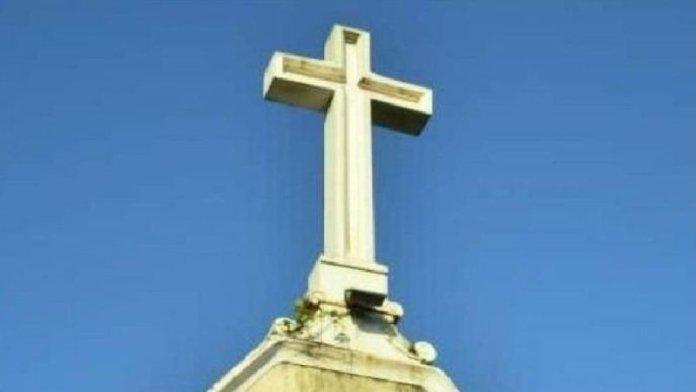 ईसाई संगठनों द्वारा ज़मीन घोटाला