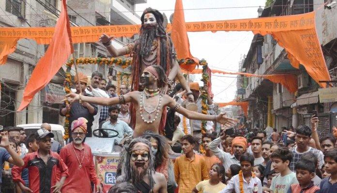 इंडिया टुडे, जय श्री राम
